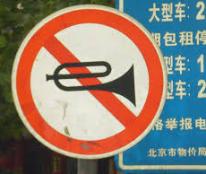 Namn:  no trumpet.png Visningar: 347 Storlek:  79,5 KB